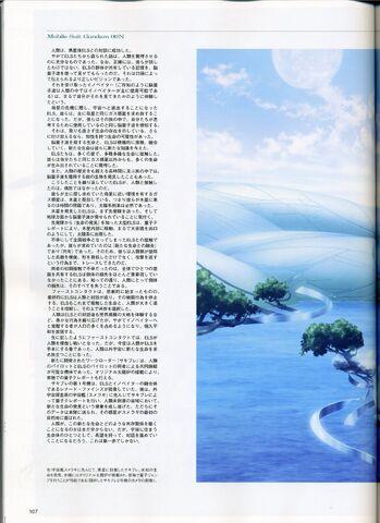 File:Imc112.jpg