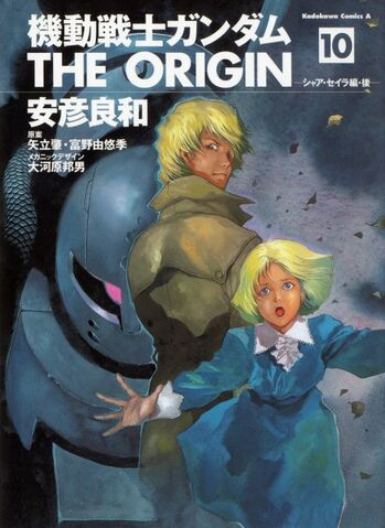 File:Mobile-suit-gundam-the-origin-10.jpg