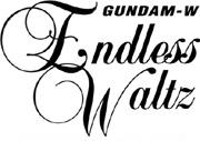 File:Ew-logo.jpg