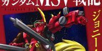 Mobile Suit Gundam MSV Battle Chronicle Johnny Ridden