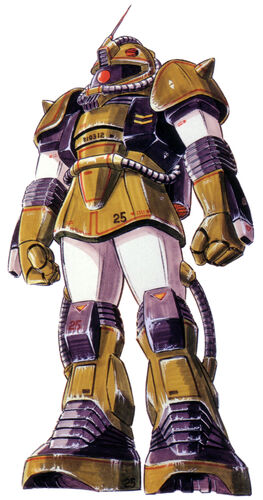 Zeon Colors (MSV)