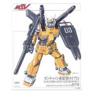 RX-77-3D