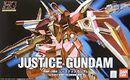 Hg seed-08 justice gundam