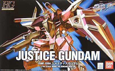 File:Hg seed-08 justice gundam.jpg