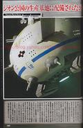 MSVR G87 Luna Tank 3