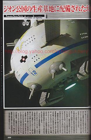 File:MSVR G87 Luna Tank 3.png