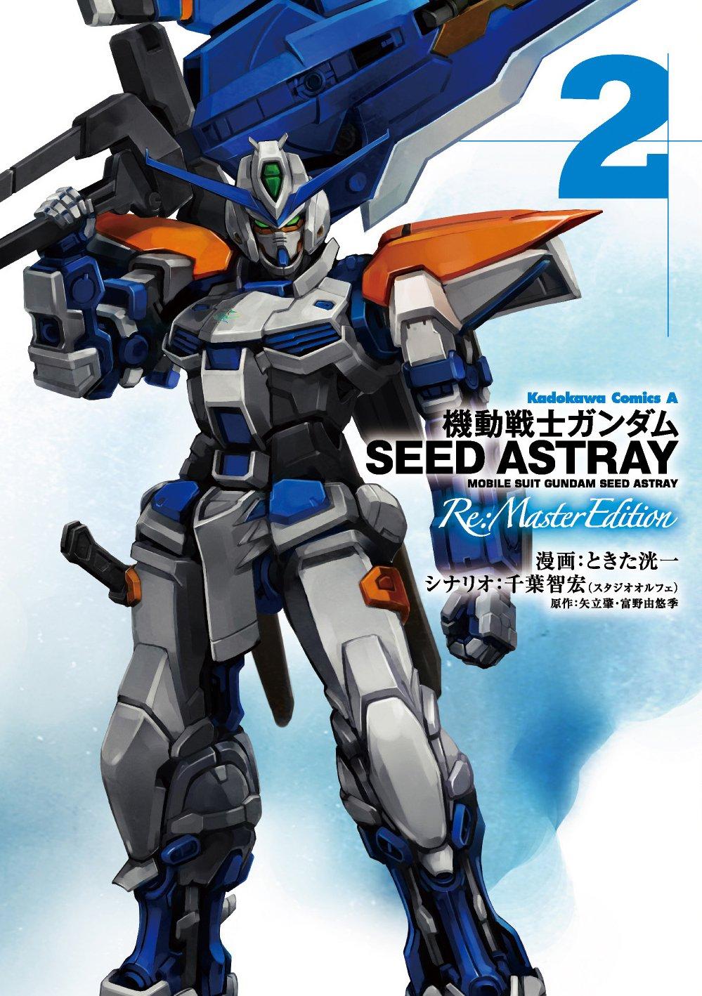 Gundam Seed Astray Wallpaper Seed Astray Remaster Edition 2