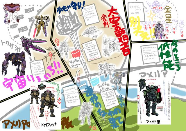 File:G-reco concept 01.jpeg