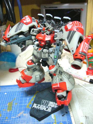 File:GP02 custom.jpg