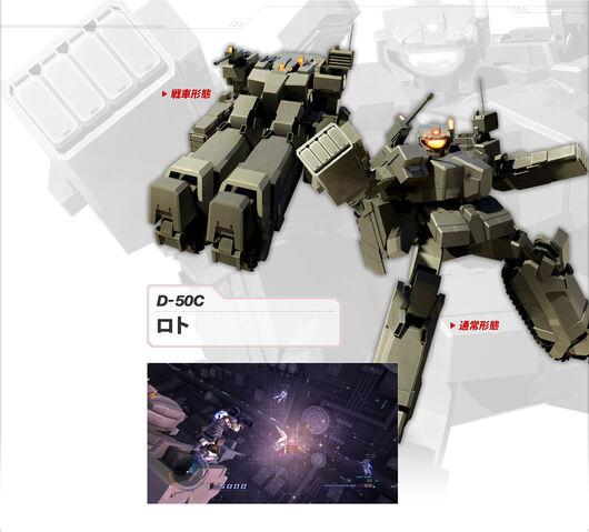 File:GUCPS3 - D50C Loto.jpg
