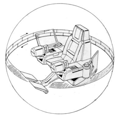 File:Gengaozo-cockpit.jpg
