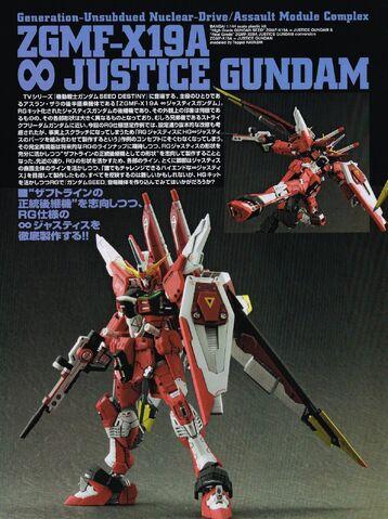 File:RG infinite justice (2).jpg