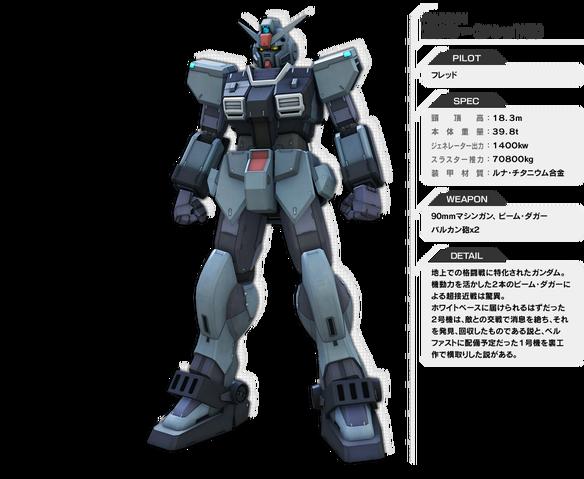 File:Gundampixieslave.png