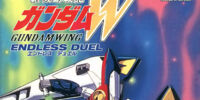 Mobile Suit Gundam Wing: Endless Duel