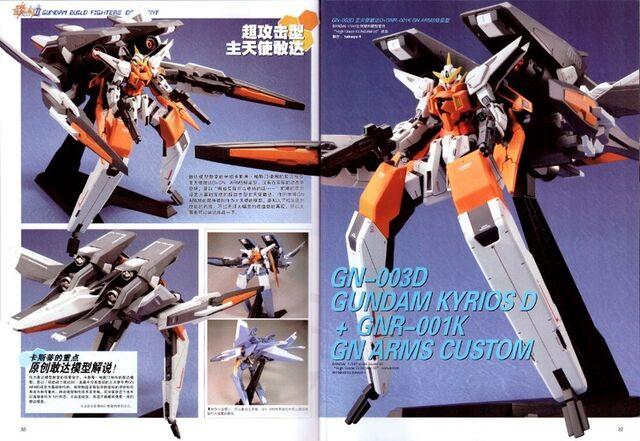 File:GN-003D+GNR-001K.jpg