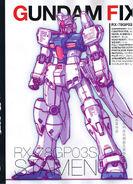 RX-78GP03S