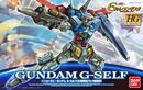 HG Gundam G-Self Atmospheric Pack Boxart
