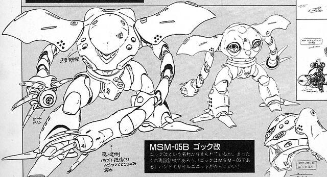 File:MSM-05B.jpeg