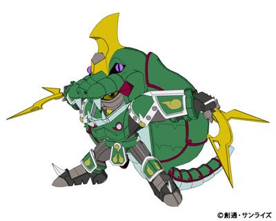 File:Cobramaru Green.jpg