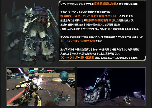 File:Ms-zaku2 highMobility.jpg