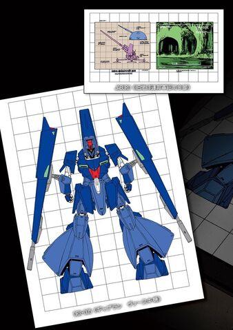 File:Gaplant Blue.jpg