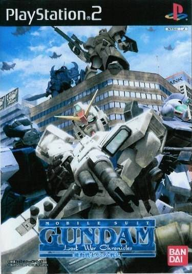 http://vignette3.wikia.nocookie.net/gundam/images/3/3a/Lost_War_Chronicles_Front_Cover.jpg/revision/latest?cb=20110218101940