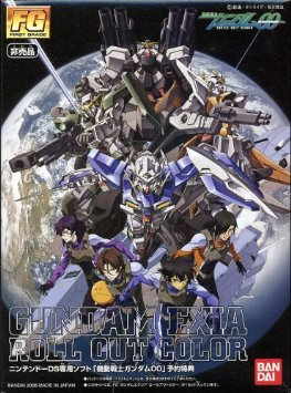 File:FG-GundamExia-Rollout.jpg