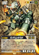 GT9600GundamLeopard - Gundam War Card