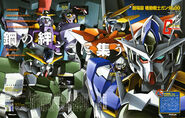 Minitokyo.Mobile.Suit.Gundam.00.Scans 447899