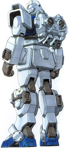 File:Rear GM blue desttiny unit zero.png