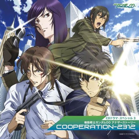 File:Gundam00-Cooperation-2312Cover500x500.jpg