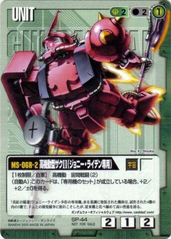 File:MS06R2 GundamWarCard.jpg