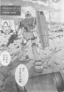 Advance of Zeta The Traitor to Destiny Manga 011