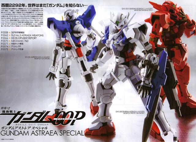 File:Gundam 00P Special Edition Gundam Astraea X.jpg