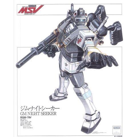 File:RGM-79V.jpg