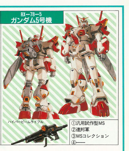 File:RX-78-5color.jpg