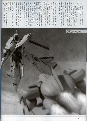 File:Gundam Abulhool LOL.jpg