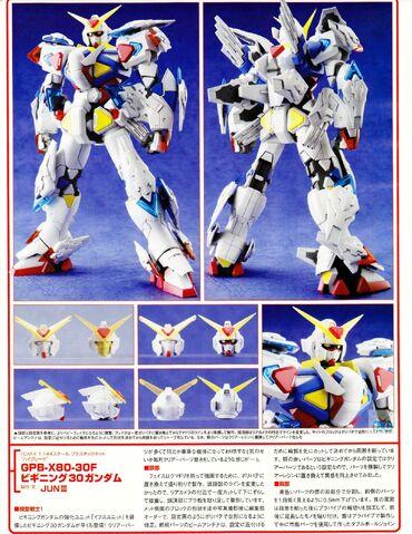 File:HG - GPB-X80-30F Beginning 30 Gundam0.jpg
