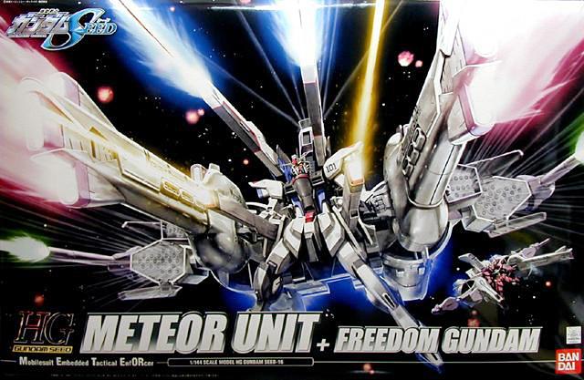 File:Hg freedom meteor.jpg