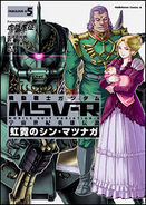 Legend of the Universal Century Heroes MSV-R Vol.5