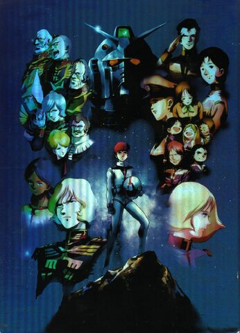File:Mobile Suit Gundam - Poster 01.jpg