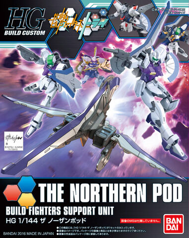File:HGBC The Northern Pod.jpg