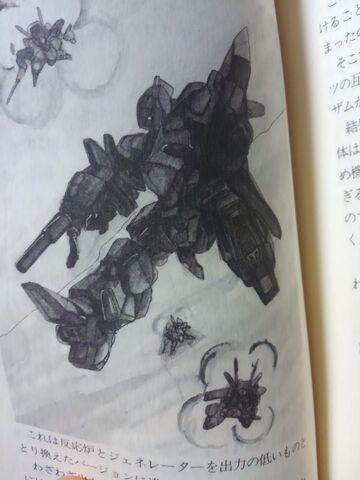 File:ZZ Game Book 06.jpg