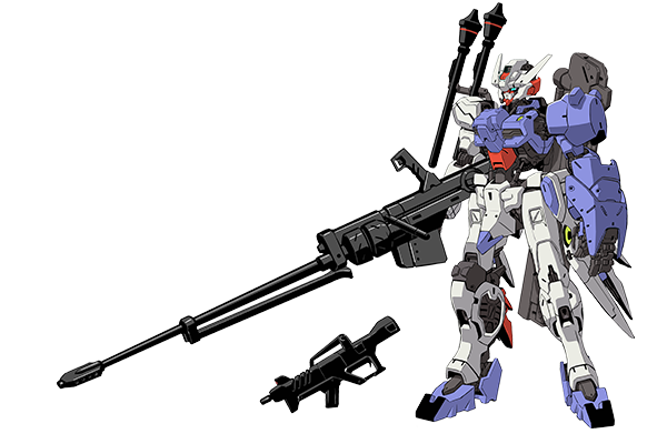 File:GundamAstaroth weapon.png