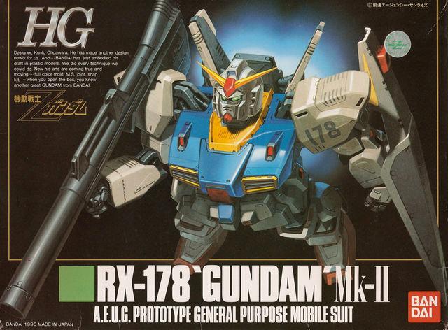 File:RX-178-gundam4444.jpg