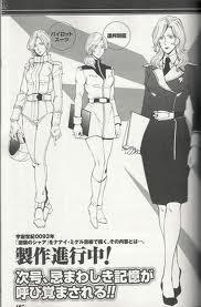 File:機動戦士ガンダム 逆襲のシャア BEYOND THE TIME.jpeg
