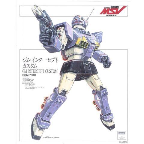 File:RGM-79KC.jpg
