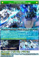Full Armor Unicorn Gundam Plan B