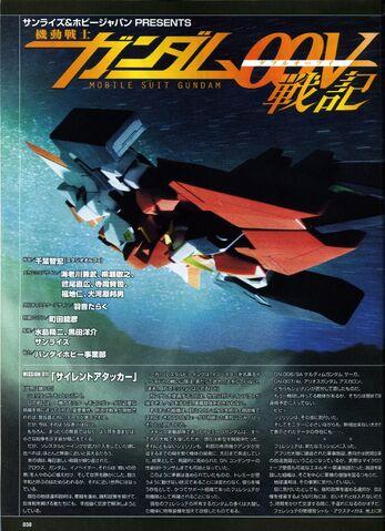 File:Gundam 00V Senki Arios Gundam Ascalon.jpg