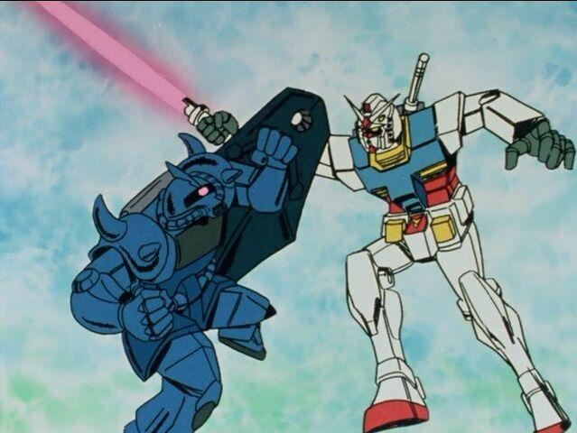 File:Gundamep12f.jpg